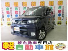 ゼストスパークWターボ ナビ・TV ABS スマキー HID 4WD