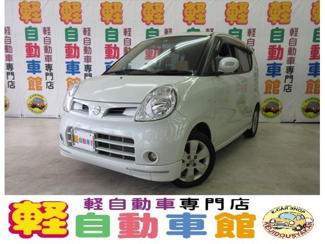 日産 G FOUR エアロスタイル ターボ ナビ・TV 4WD