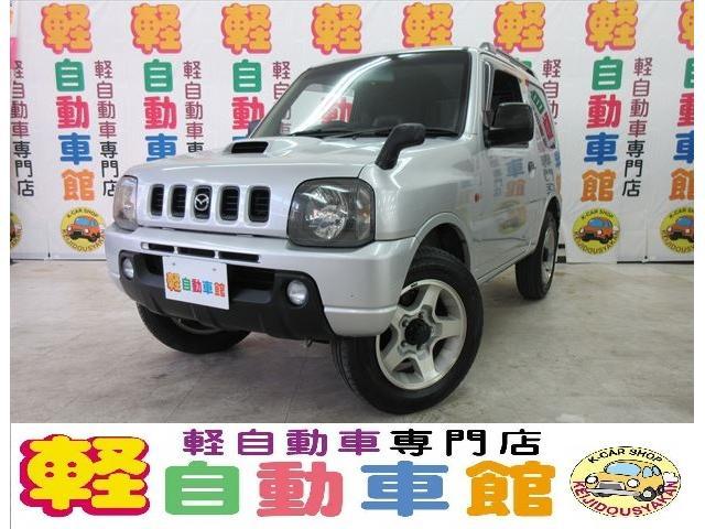 マツダ XC ターボ ABS マニュアル車 4WD