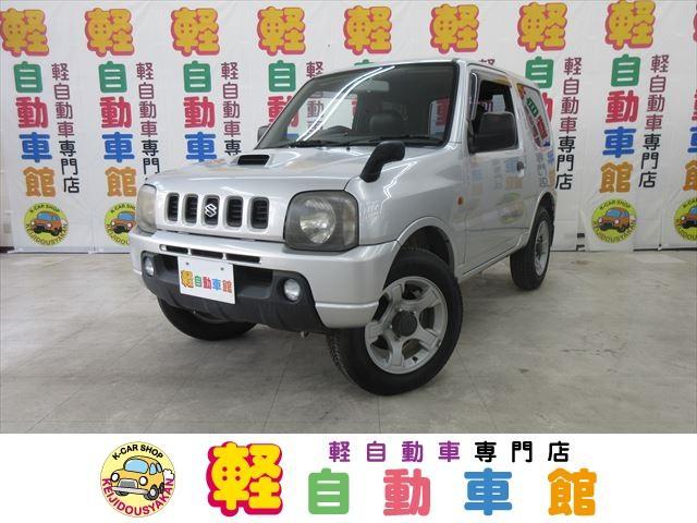 スズキ XL ターボ ABS 4WD