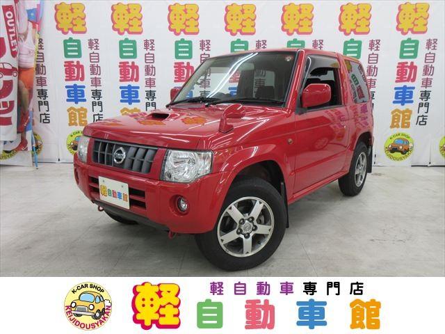 日産 RX ターボ 純正ナビ 地デジTV ABS 4WD