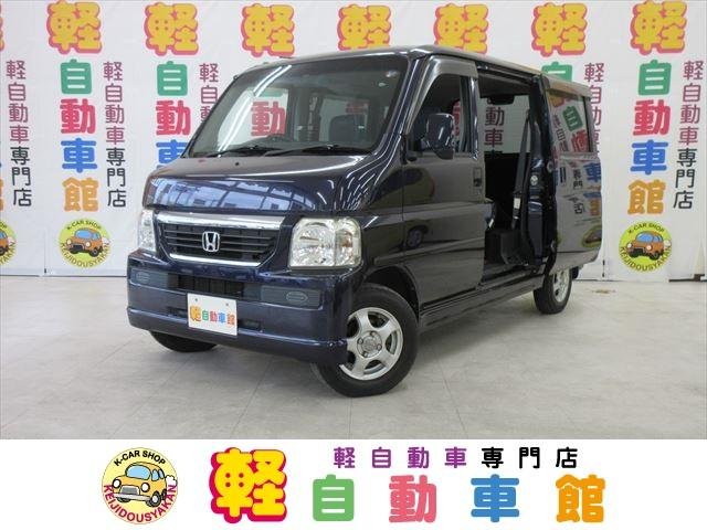 ホンダ M ABS 4WD