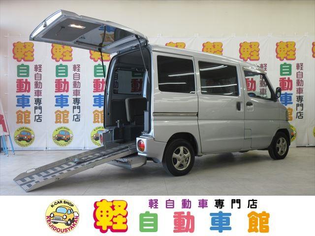 三菱 ミニキャブバン 福祉車両  スローパー 車いす移動車  4WD