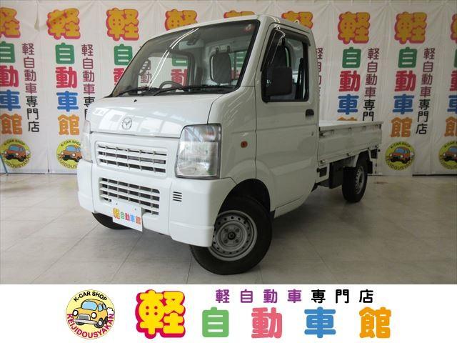 マツダ KCスペシャル エアコン パワステ 4WD