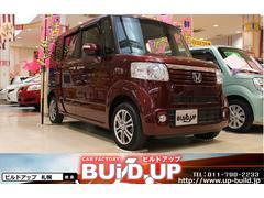 N BOXG SSパッケージ 4WD 両パワスラ ナビ カメラ TV