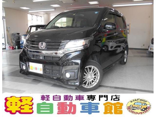 ホンダ G・Aパッケージ ナビTV ABS スマートキー 4WD