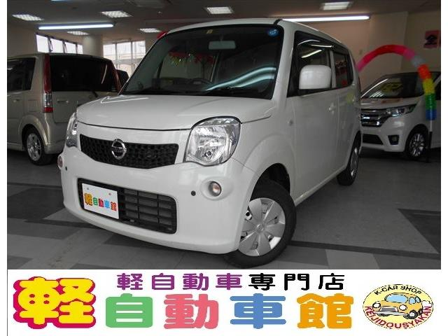 日産 S FOUR ABS 4WD