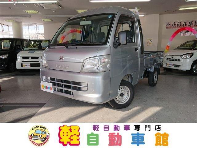 ダイハツ ジャンボ マニュアル車 4WD