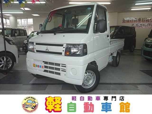 三菱 VX-SE マニュアル車 4WD