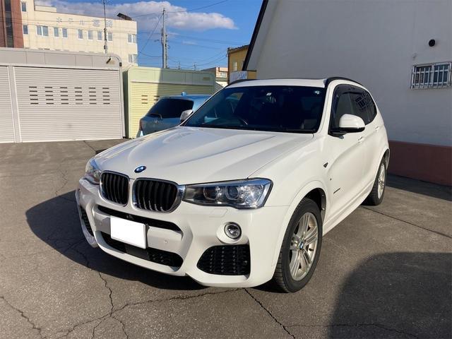 BMW  4WD AW ナビ AT サンルーフ オーディオ付 スマートキー PS バックカメラ クルコン AC パワーウィンドウ 電動リアゲート 5名乗り ホワイト