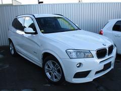 BMW X3xDrive20dMスポーツ電動リアゲートトップビューカメラ