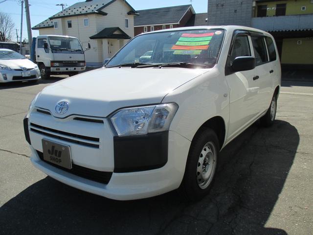 「トヨタ」「プロボックス」「ステーションワゴン」「北海道」の中古車
