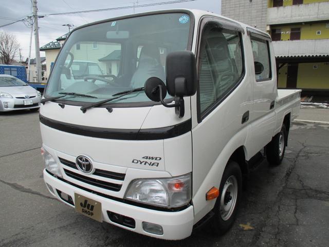 トヨタ ダイナトラック Wキャブ 低床 4WD 1t積 6人乗 ショートボデー