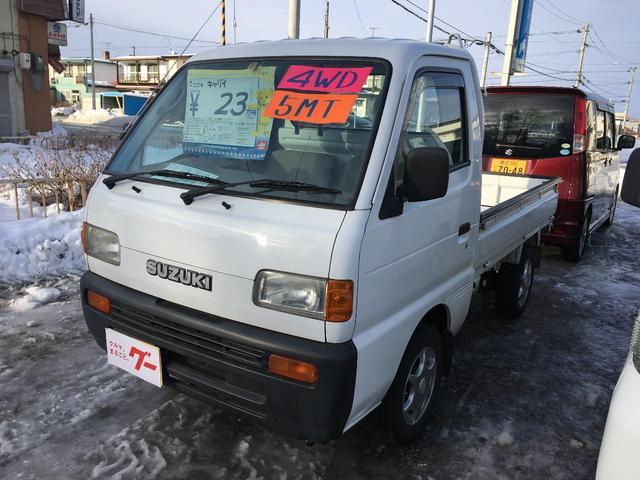 スズキ 3方開 4WD 社外CD
