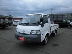 ボンゴトラックディーゼル マニュアル 4WD