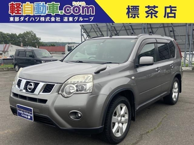 「日産」「エクストレイル」「SUV・クロカン」「北海道」の中古車