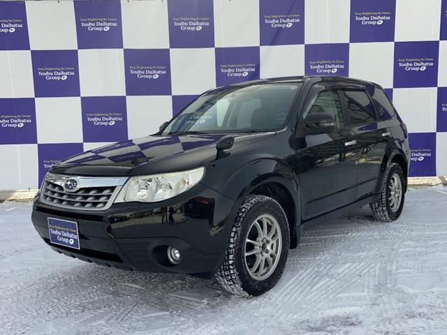 スバル フォレスター 2.0XS オートエアコン SUV 4WD