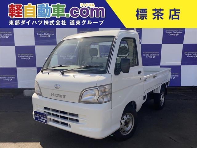 ダイハツ スペシャル エアコン パワステ マニュアル 4WD 軽四 軽トラ