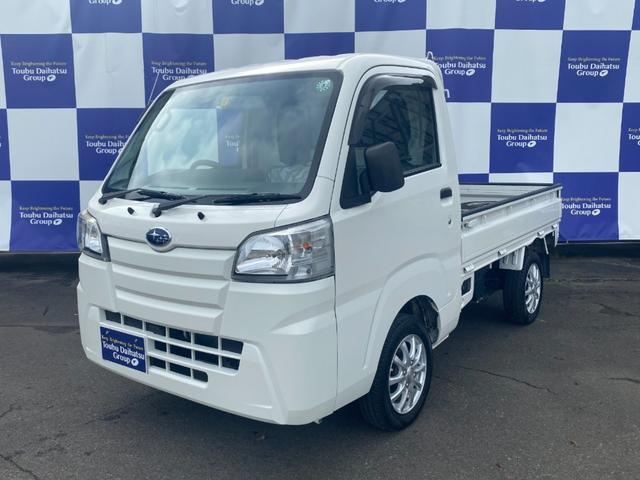 スバル TB 4WD マニュアル 軽四