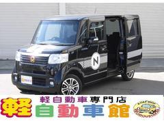 N BOXG・ターボLパッケージ 4WD ナビ TV パワスラドア