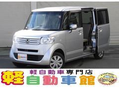 N BOX+G・Lパッケージ 4WD 車いす仕様車 スローパー 福祉車両