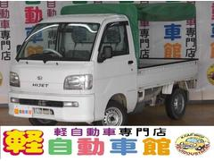 ハイゼットトラックスペシャル 4WD MT車