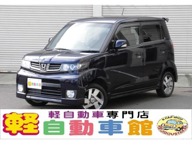 ホンダ Wターボ 4WD ナビTV スマートキー ABS HID