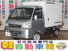 ハイゼットトラック冷蔵冷凍車 4WD エアコン パワステ MT車