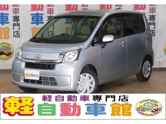ダイハツ L SA ナビ ABS エコアイドル 4WD