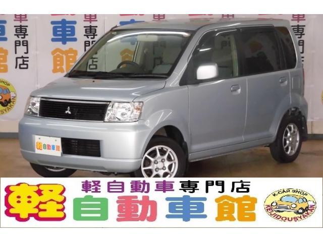 三菱 M+Xパッケージ 4WD