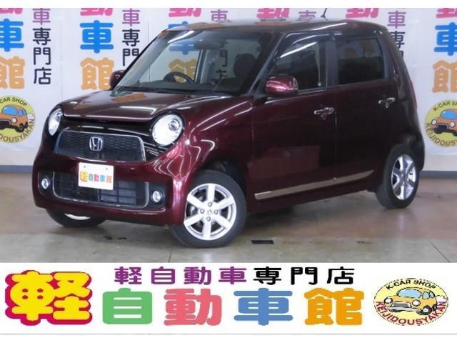 ホンダ プレミアム・Lパッケージ ABS アイドルSTOP 4WD