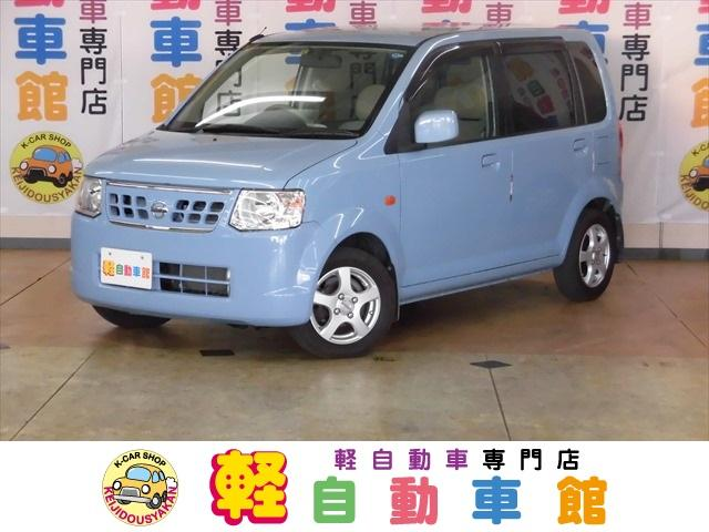 日産 S FOUR 4WD ABS マニュアル車