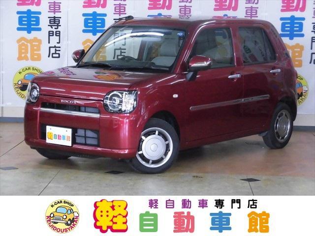 ダイハツ G SAIII ABS エコアイドル スマートキー 4WD