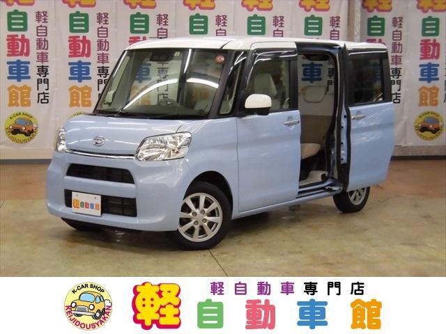 ダイハツ X ホワイトアクセントSAIII ナビ・TV ABS 4WD