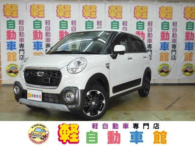 アクティバG SAII ナビ・TV ABS エコアイドル スマキー 4WD(1枚目)