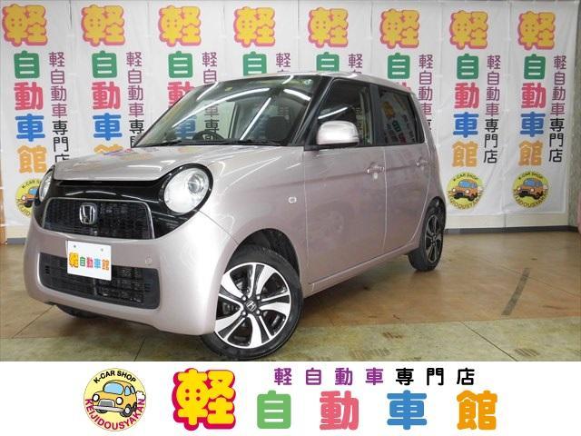 ホンダ ツアラー ターボ ナビ・TV ABS スマートキー 4WD