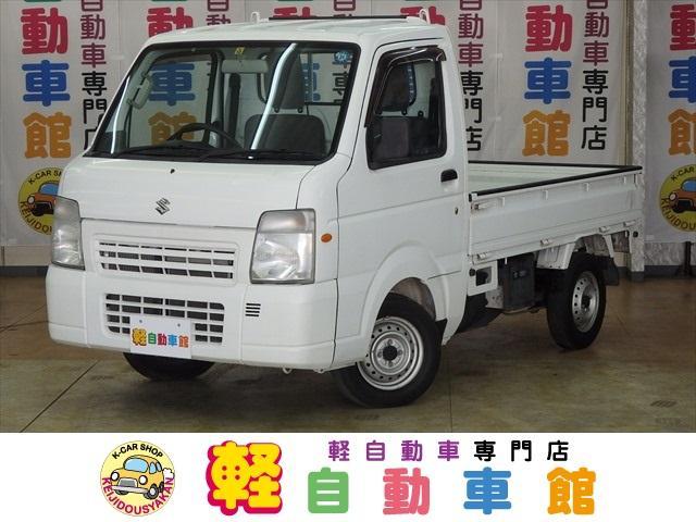 スズキ キャリイトラック FC農繁仕様 マニュアル車 4WD