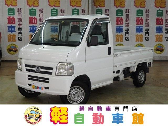 ホンダ アクティトラック SDX マニュアル車 4WD