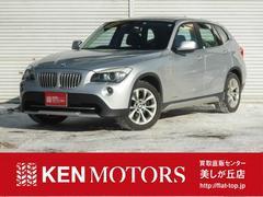 BMW X1xDrive 25i Pスタート シートヒーター HID