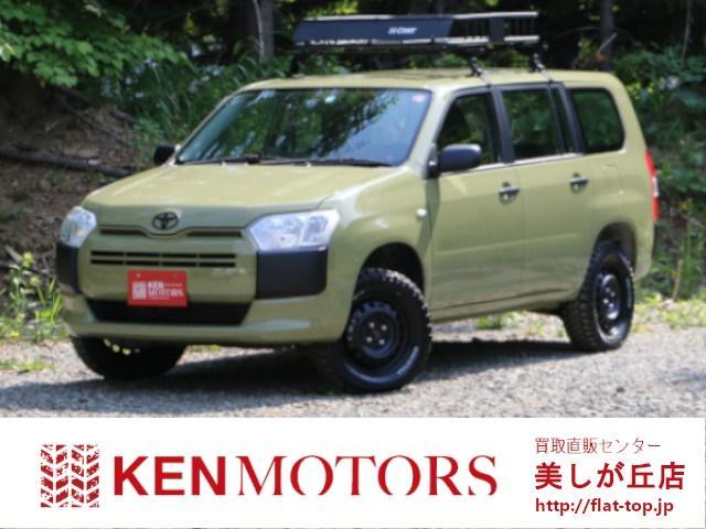 トヨタ プロボックス DXコンフォート 全塗装済 リフトアップ マッドタイヤ