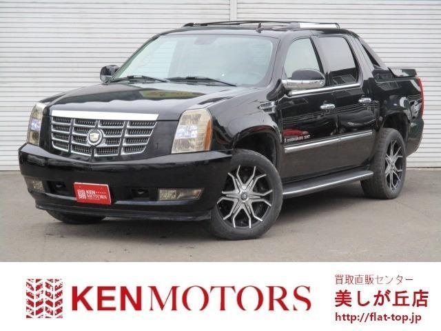「キャデラック」「キャデラックエスカレードEXT」「SUV・クロカン」「北海道」の中古車