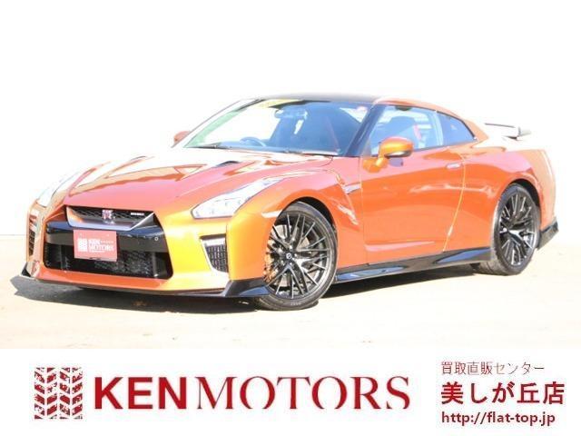 日産 GT-R ブラックエディション 4WD NISMOスポーツリセッティング 1オーナー