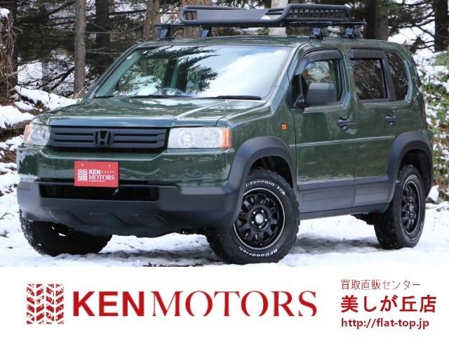 ホンダ 18X 4WD アーミーグリーン全塗装 リフトアップ 下廻り塗装済 オールテレン