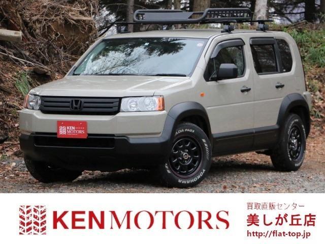 ホンダ 18X 4WD 全塗装 ホワイトレタータイヤ