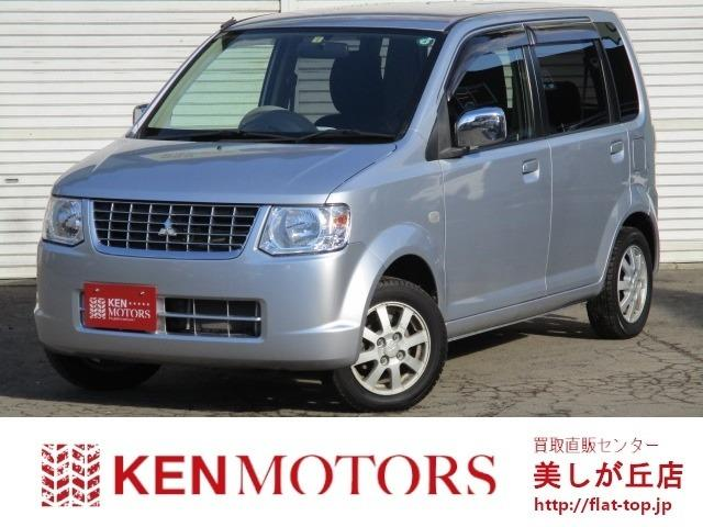 三菱 MX 4WD シートヒーター ユーザー買取車