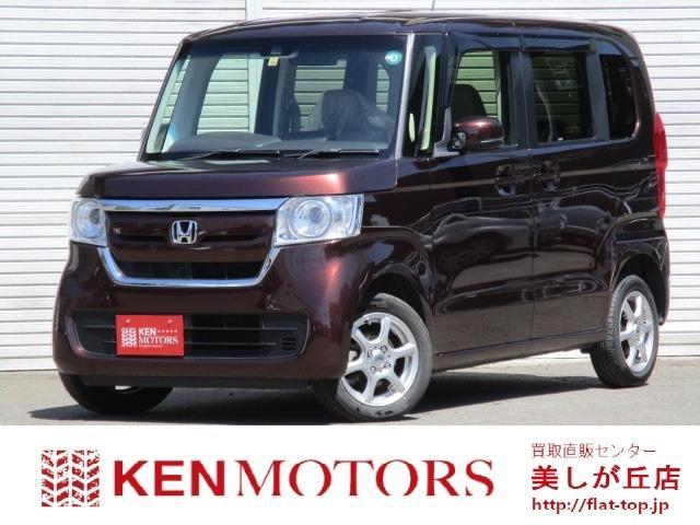 ホンダ G・Lホンダセンシング 4WD バックカメラ シートヒーター ETC