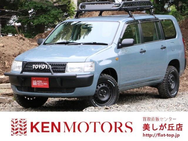 トヨタ DXコンフォートパッケージ 4WD オリジナル全塗装済 リフトアップ