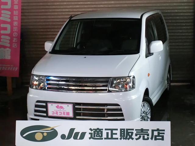 日産 E FOUR 4WD ライダー仕様 1年保証