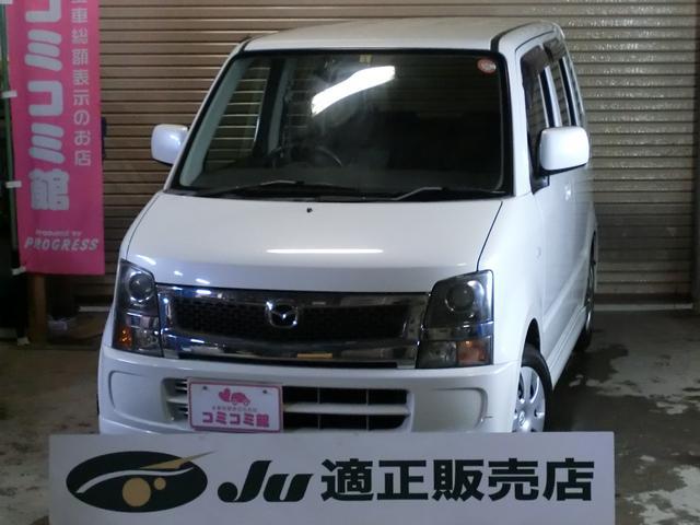 マツダ FT-Sスペシャル 4WD 1年保証