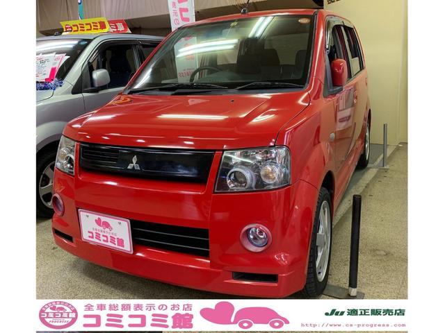 三菱 R ターボ 4WD 1年保証